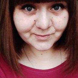 Ксения, 28 лет, Пермь