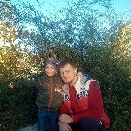 Артём, 32 года, Краснодон
