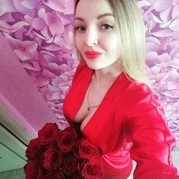 Ольга, 25 лет, Владивосток