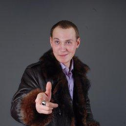 Илья, 28 лет, Саратов