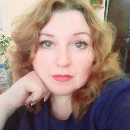 Светлана, 44 года, Белгород
