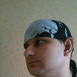 Вячеслав, 28 лет, Барнаул