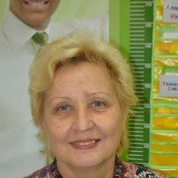 Людмила, Красноярск, 67 лет