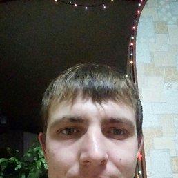 Виктор, 28 лет, Новосибирск
