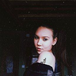 Вероника, Пермь, 18 лет