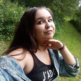 Анастасия, 20 лет, Тверь