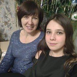 Наталья, 43 года, Элиста