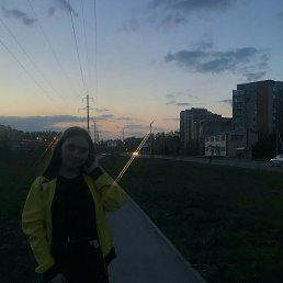 Карина, Пенза, 16 лет