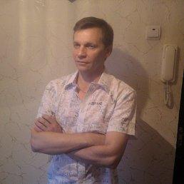 Геннадий, 52 года, Днепропетровск