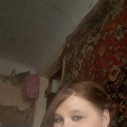 Анастасия, 26 лет, Донской