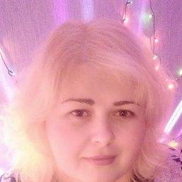 Алина, 26 лет, Сочи