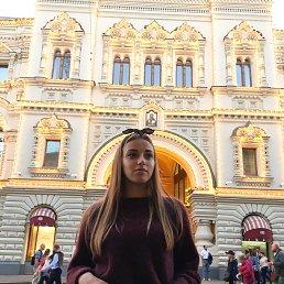 Дарья, 20 лет, Волгоград