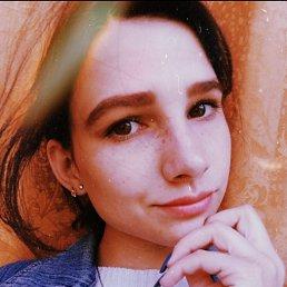 Даша, 19 лет, Волгоград