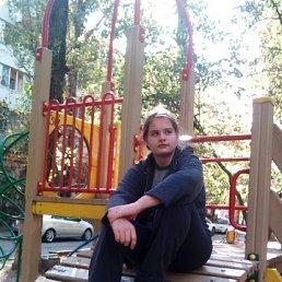 Дарья, 16 лет, Ростов-на-Дону