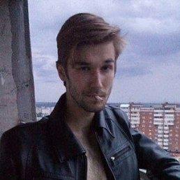 Никита, 20 лет, Нижний Новгород