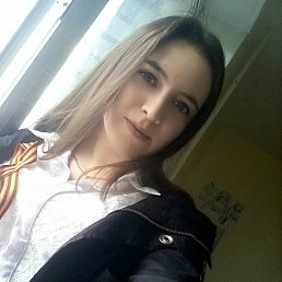 Алина, Курск, 23 года