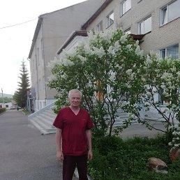 Сергей, 53 года, Сатка