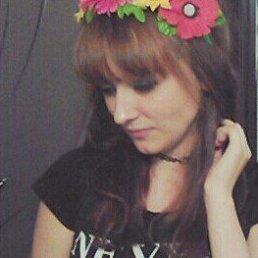 Екатерина, 23 года, Ставрополь