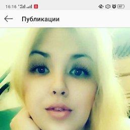 Екатерина, 25 лет, Томск