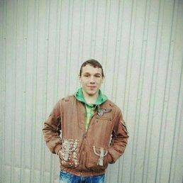 Валерий, 25 лет, Снежное