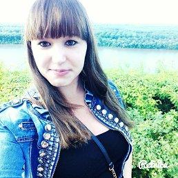 Кристина, Уфа, 25 лет