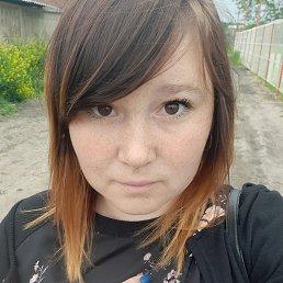 Фото Вика, Иркутск, 28 лет - добавлено 22 июня 2020