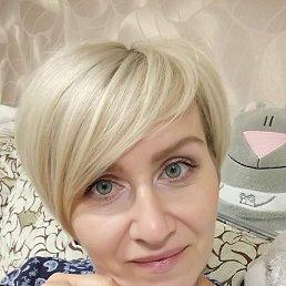 Валентина, Волгодонск