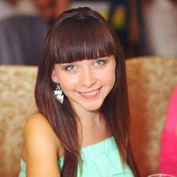 Альбина, 24 года, Казань