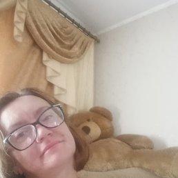 Людмила, 40 лет, Красноярск