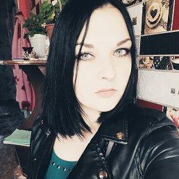 Наталья, Астрахань, 30 лет