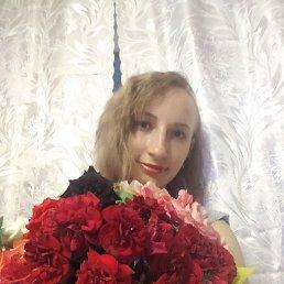 Карина, 30 лет, Краматорск