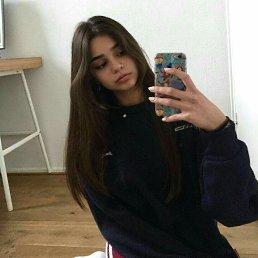 Камилла, Сочи, 20 лет