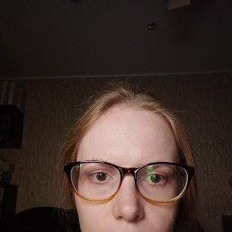 Анастасия, 29 лет, Хабаровск