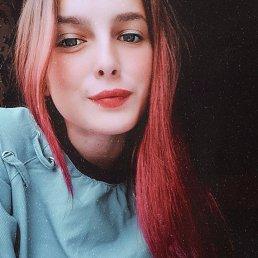 Анастасия, 17 лет, Уфа