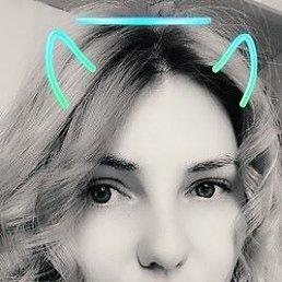 Виктория, 25 лет, Белгород