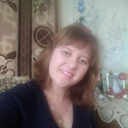 Людмила, Волочиск, 30 лет