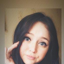 Наталья, 28 лет, Ярославль