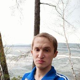 Данил, 29 лет, Миасс