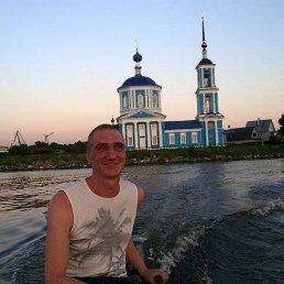 Олег, 46 лет, Кимры