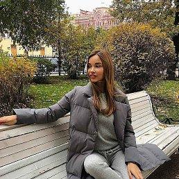 Кристина, 19 лет, Краснодар