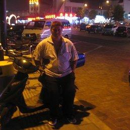 Алексей, 35 лет, Улан-Удэ