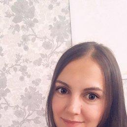 Леся, 25 лет, Красноярск