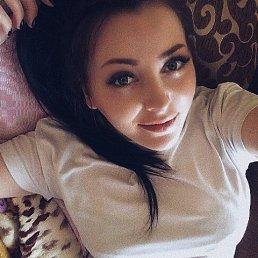 Марина, 25 лет, Пермь