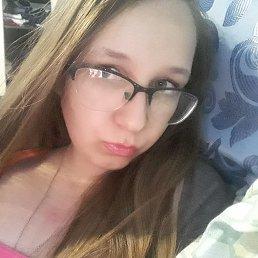 Виктория, 23 года, Промышленная