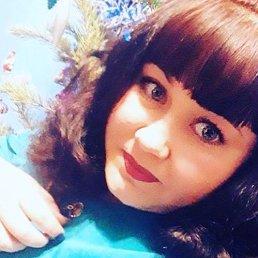 Александра, 26 лет, Сальск