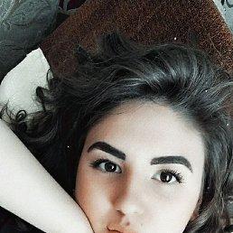 Ирина, 17 лет, Ставрополь