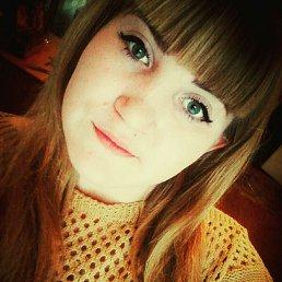 Мария, 22 года, Волгоград