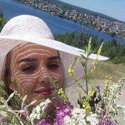 Татьяна, 36 лет, Нижний Новгород