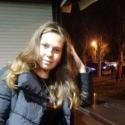 Annet, 28 лет, Кривой Рог