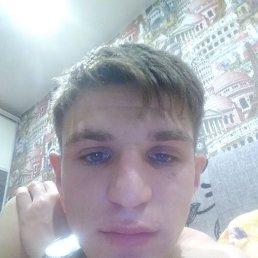 Никита, 21 год, Казань